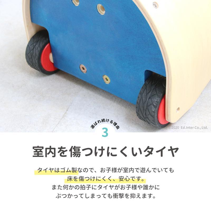 『のっておして!すくすくウォーカー』出産祝い 木のおもちゃ はじめてのおもちゃ 知育玩具 誕生日プレゼント 男の子 女の子 乗り物[a31310183] littlegenius 07