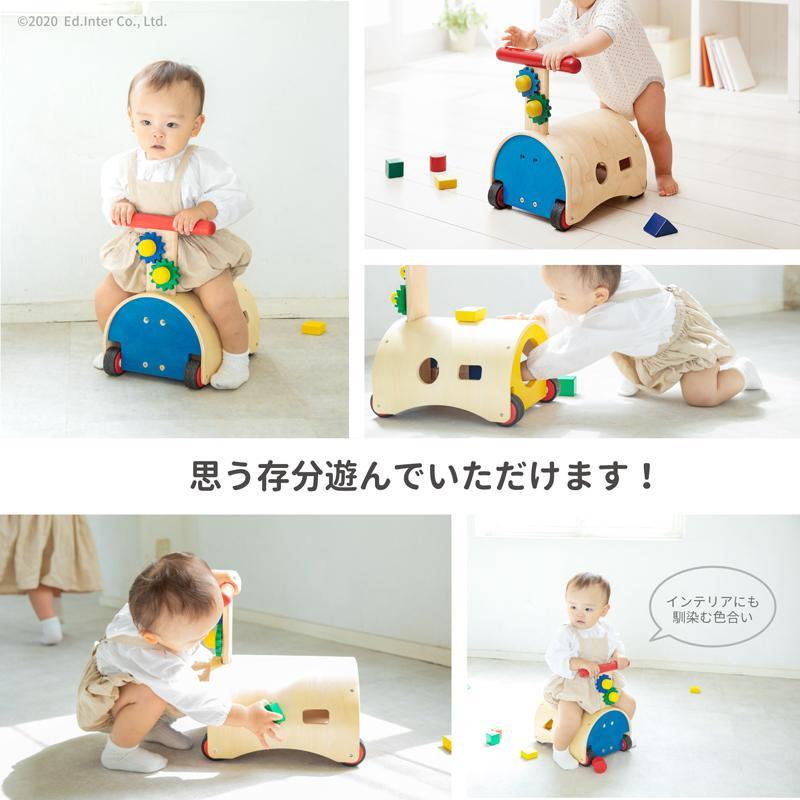 『のっておして!すくすくウォーカー』出産祝い 木のおもちゃ はじめてのおもちゃ 知育玩具 誕生日プレゼント 男の子 女の子 乗り物[a31310183] littlegenius 08