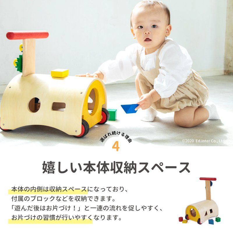 『のっておして!すくすくウォーカー』出産祝い 木のおもちゃ はじめてのおもちゃ 知育玩具 誕生日プレゼント 男の子 女の子 乗り物[a31310183] littlegenius 09