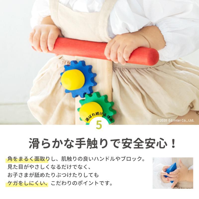 『のっておして!すくすくウォーカー』出産祝い 木のおもちゃ はじめてのおもちゃ 知育玩具 誕生日プレゼント 男の子 女の子 乗り物[a31310183] littlegenius 10
