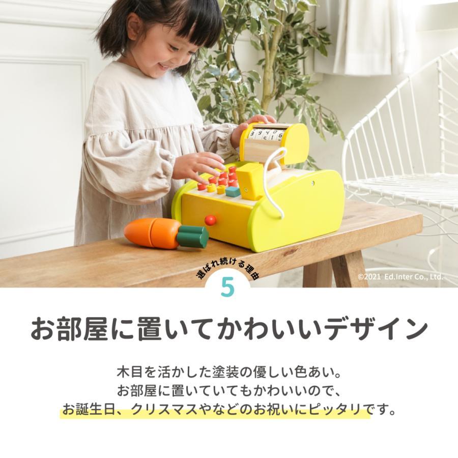 『森のくるくるピッピ!レジスター』出産祝い 木のおもちゃ はじめてのおもちゃ 知育玩具 誕生日プレゼント 男の子 女の子[a31310169]|littlegenius|12