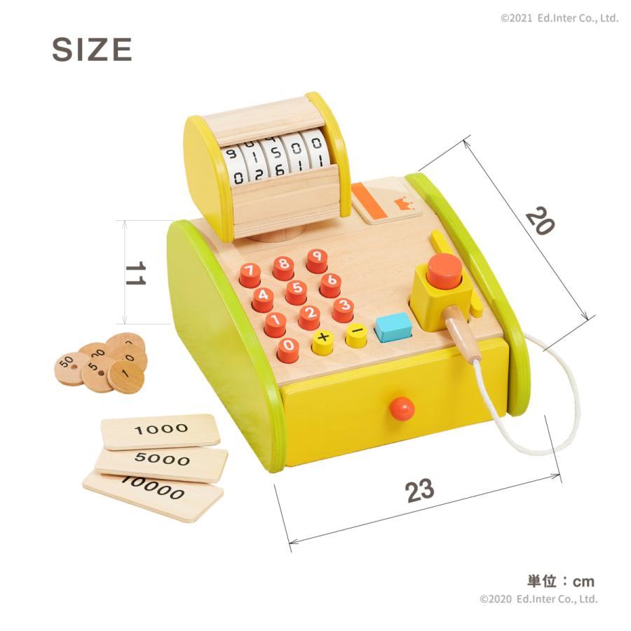 『森のくるくるピッピ!レジスター』出産祝い 木のおもちゃ はじめてのおもちゃ 知育玩具 誕生日プレゼント 男の子 女の子[a31310169]|littlegenius|15