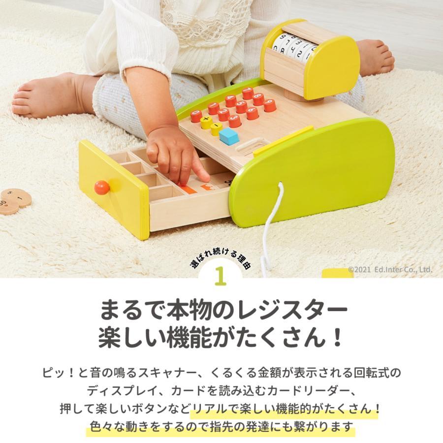『森のくるくるピッピ!レジスター』出産祝い 木のおもちゃ はじめてのおもちゃ 知育玩具 誕生日プレゼント 男の子 女の子[a31310169]|littlegenius|04