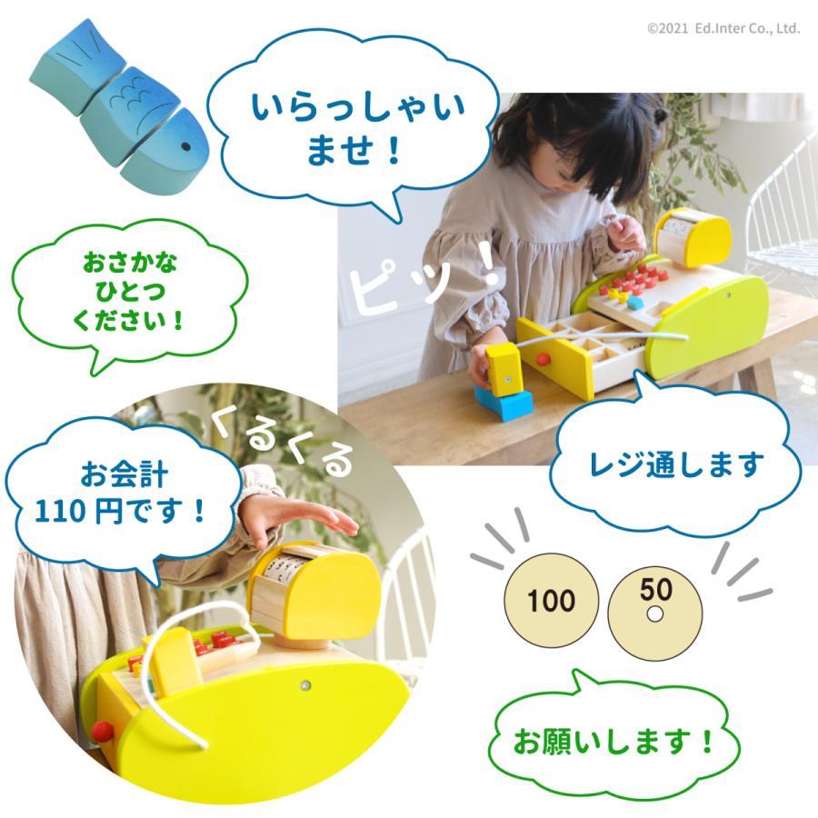 『森のくるくるピッピ!レジスター』出産祝い 木のおもちゃ はじめてのおもちゃ 知育玩具 誕生日プレゼント 男の子 女の子[a31310169]|littlegenius|08