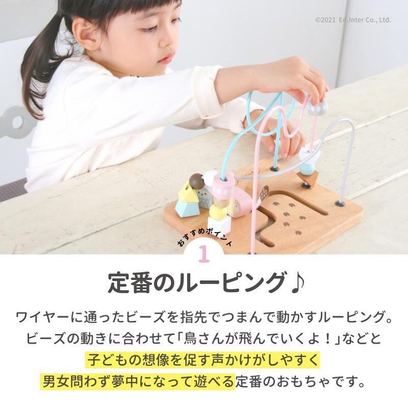 『Animal March-アニマルマーチ-』出産祝い 木のおもちゃ はじめてのおもちゃ 知育玩具 誕生日プレゼント 男の子[a31310198]|littlegenius|04