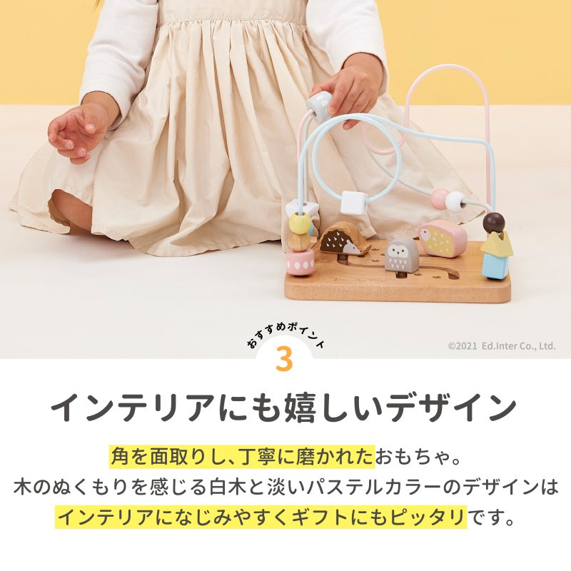 『Animal March-アニマルマーチ-』出産祝い 木のおもちゃ はじめてのおもちゃ 知育玩具 誕生日プレゼント 男の子[a31310198]|littlegenius|06