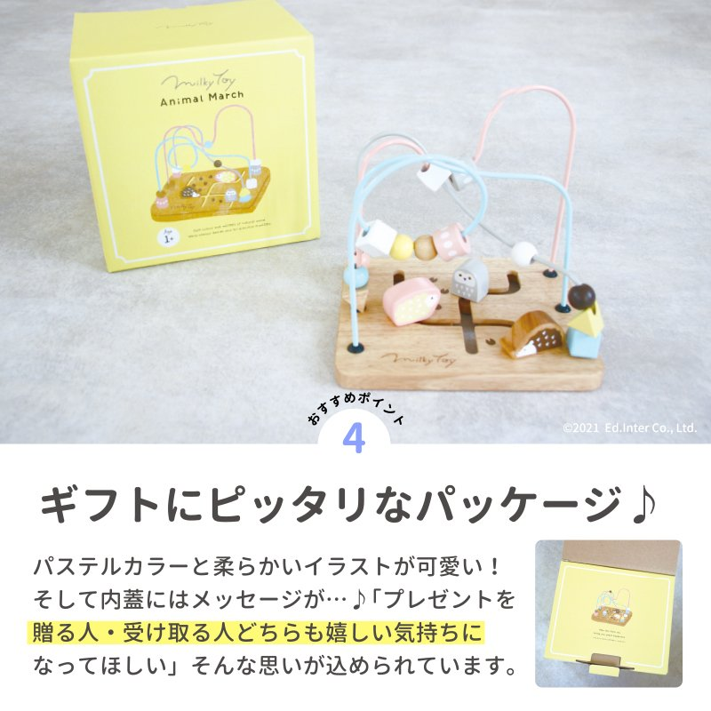 『Animal March-アニマルマーチ-』出産祝い 木のおもちゃ はじめてのおもちゃ 知育玩具 誕生日プレゼント 男の子[a31310198]|littlegenius|07