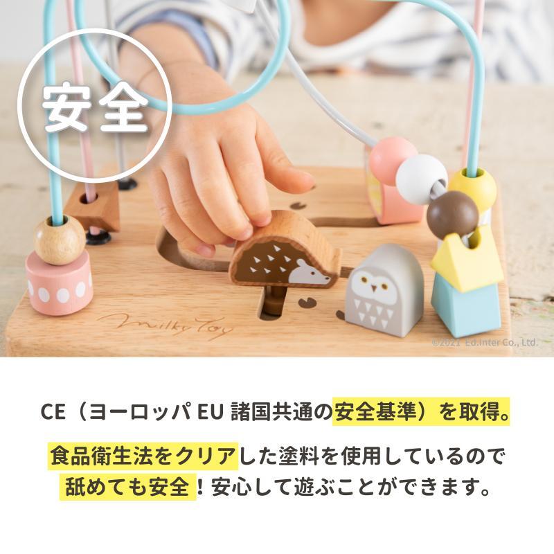 『Animal March-アニマルマーチ-』出産祝い 木のおもちゃ はじめてのおもちゃ 知育玩具 誕生日プレゼント 男の子[a31310198]|littlegenius|08