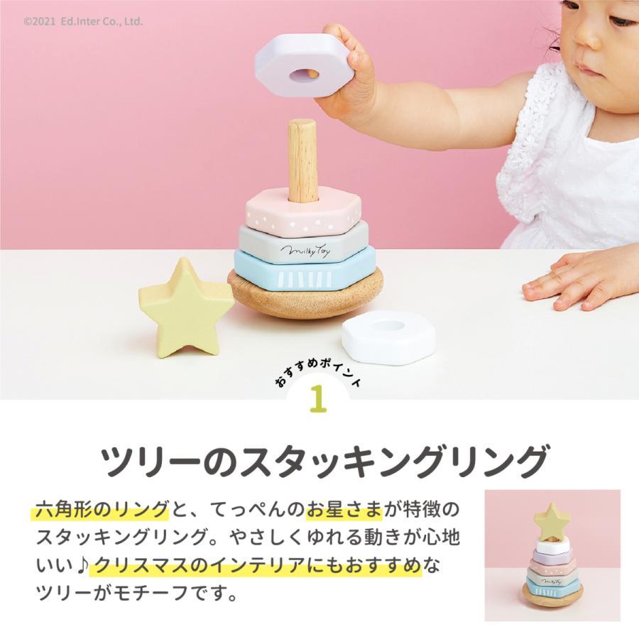 『Dreamy Tree-ドリーミィ―ツリー-』出産祝い 木のおもちゃ はじめてのおもちゃ 知育玩具 誕生日プレゼント[a31310212]|littlegenius|04