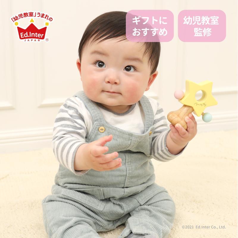 『Twinkle Star-ティンクルスター-』出産祝い 木のおもちゃ はじめてのおもちゃ 知育玩具 誕生日プレゼント[a31310200] littlegenius
