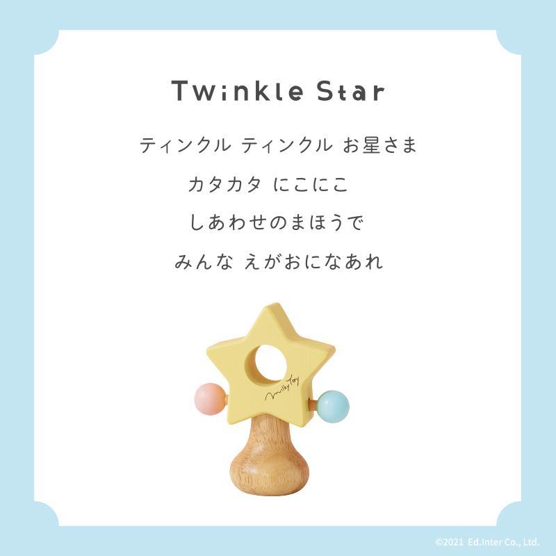 『Twinkle Star-ティンクルスター-』出産祝い 木のおもちゃ はじめてのおもちゃ 知育玩具 誕生日プレゼント[a31310200] littlegenius 02