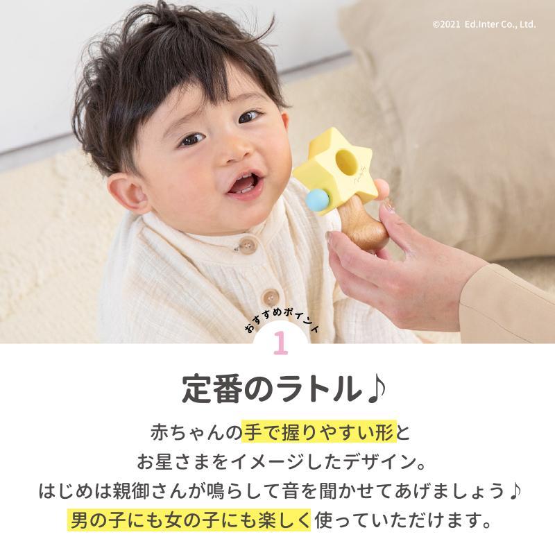 『Twinkle Star-ティンクルスター-』出産祝い 木のおもちゃ はじめてのおもちゃ 知育玩具 誕生日プレゼント[a31310200] littlegenius 04