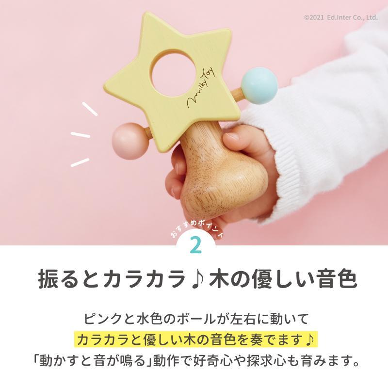 『Twinkle Star-ティンクルスター-』出産祝い 木のおもちゃ はじめてのおもちゃ 知育玩具 誕生日プレゼント[a31310200] littlegenius 05