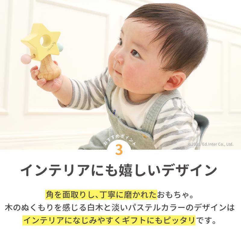 『Twinkle Star-ティンクルスター-』出産祝い 木のおもちゃ はじめてのおもちゃ 知育玩具 誕生日プレゼント[a31310200] littlegenius 06