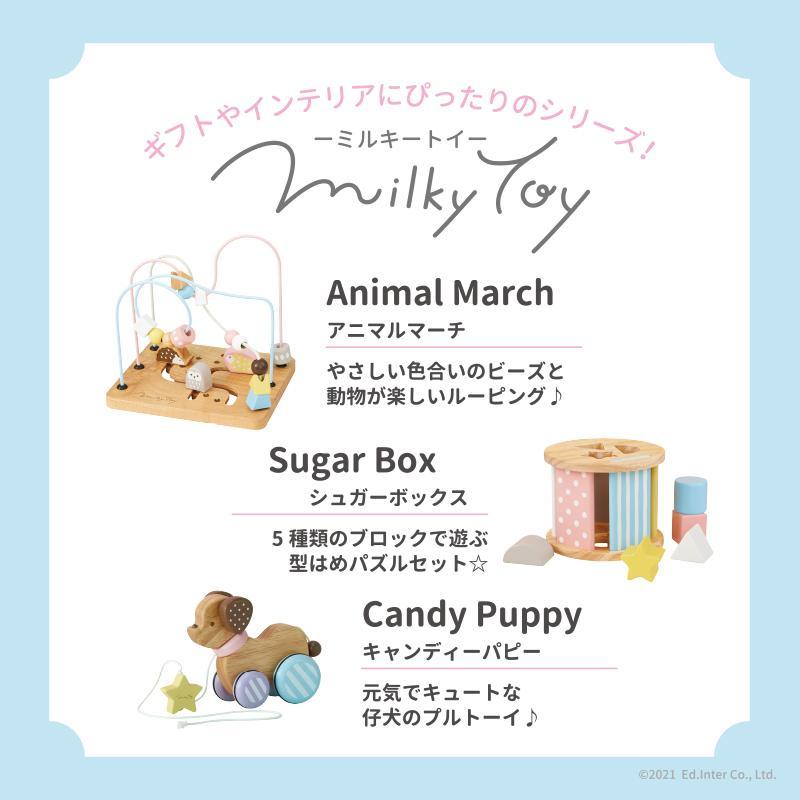 『Twinkle Star-ティンクルスター-』出産祝い 木のおもちゃ はじめてのおもちゃ 知育玩具 誕生日プレゼント[a31310200] littlegenius 10