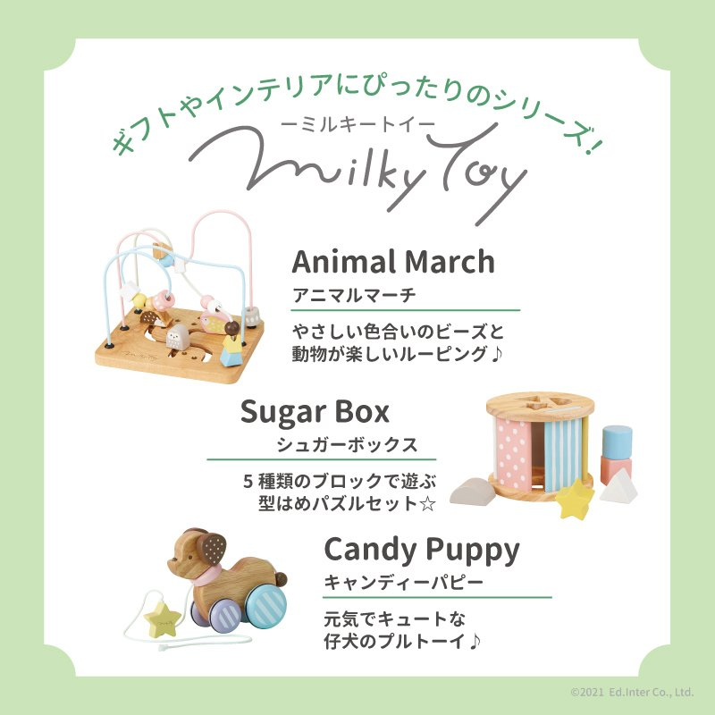 『Sugar Box-シュガーボックス-』出産祝い 木のおもちゃ はじめてのおもちゃ 知育玩具 誕生日プレゼント 男の子[a31310199]|littlegenius|12
