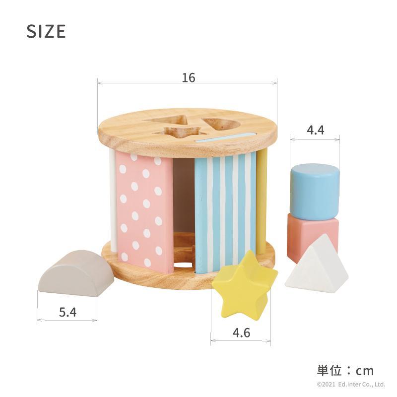 『Sugar Box-シュガーボックス-』出産祝い 木のおもちゃ はじめてのおもちゃ 知育玩具 誕生日プレゼント 男の子[a31310199]|littlegenius|14