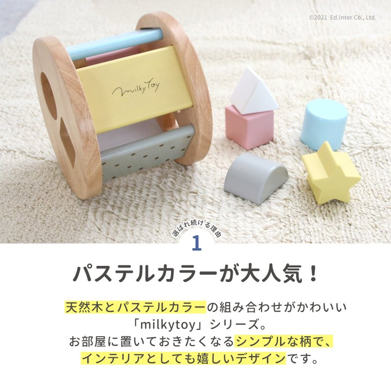 『Sugar Box-シュガーボックス-』出産祝い 木のおもちゃ はじめてのおもちゃ 知育玩具 誕生日プレゼント 男の子[a31310199]|littlegenius|04