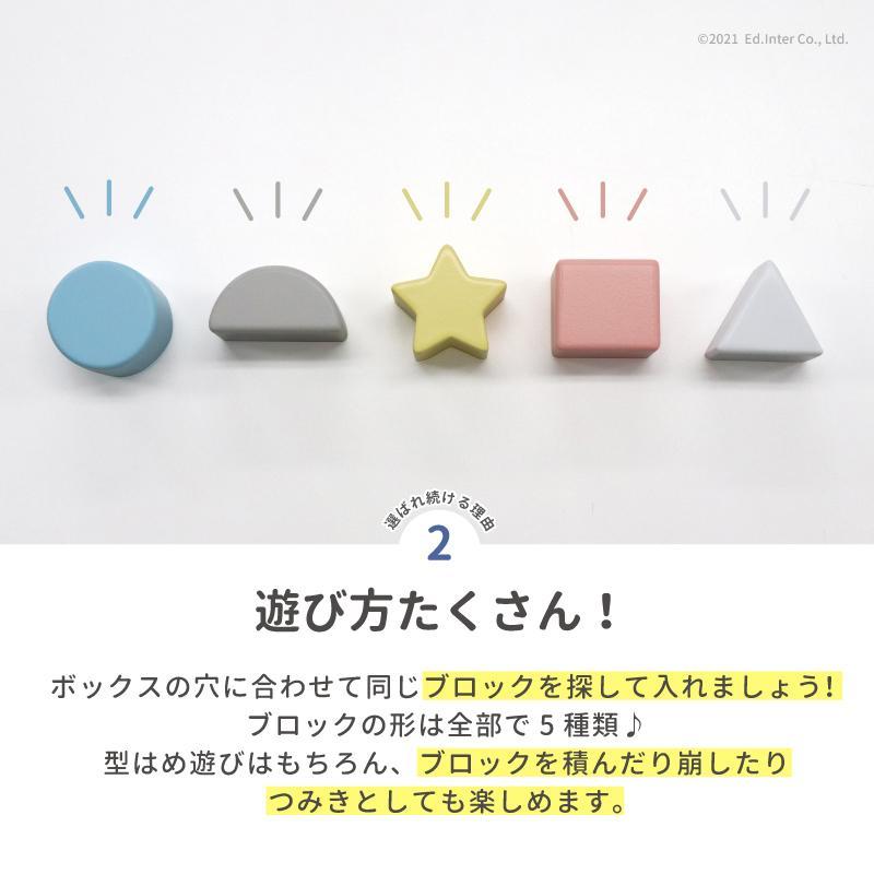 『Sugar Box-シュガーボックス-』出産祝い 木のおもちゃ はじめてのおもちゃ 知育玩具 誕生日プレゼント 男の子[a31310199]|littlegenius|05