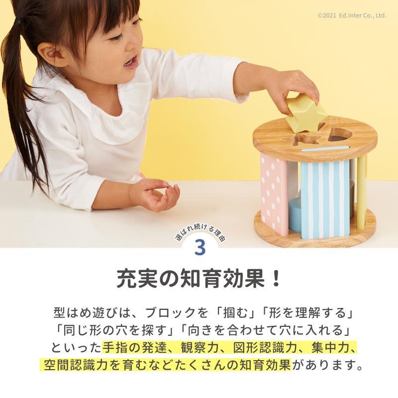 『Sugar Box-シュガーボックス-』出産祝い 木のおもちゃ はじめてのおもちゃ 知育玩具 誕生日プレゼント 男の子[a31310199]|littlegenius|07