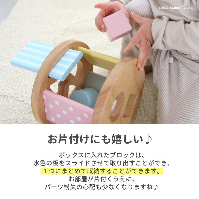 『Sugar Box-シュガーボックス-』出産祝い 木のおもちゃ はじめてのおもちゃ 知育玩具 誕生日プレゼント 男の子[a31310199]|littlegenius|08