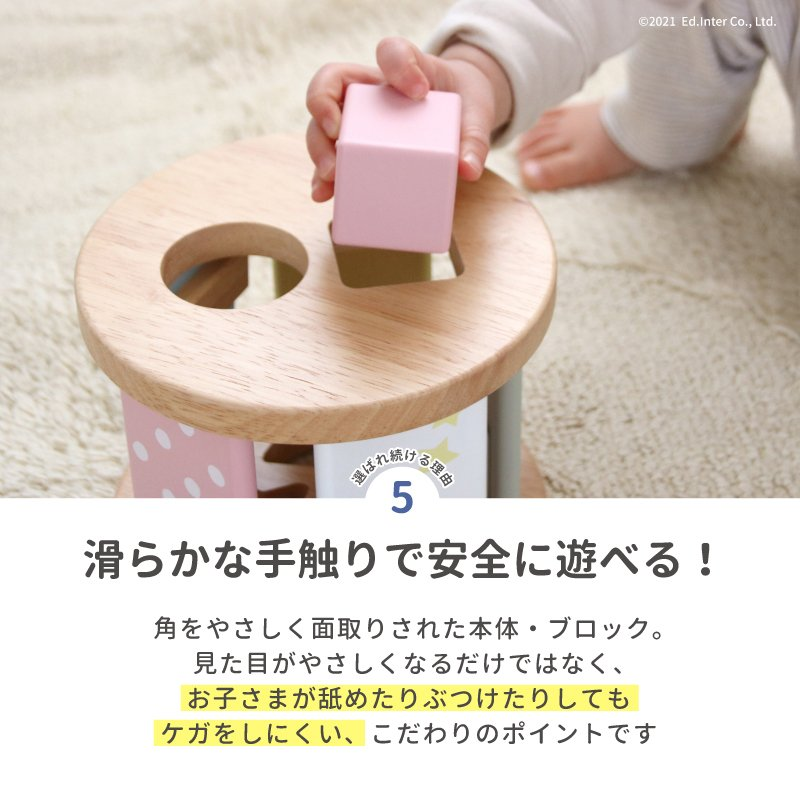 『Sugar Box-シュガーボックス-』出産祝い 木のおもちゃ はじめてのおもちゃ 知育玩具 誕生日プレゼント 男の子[a31310199]|littlegenius|10