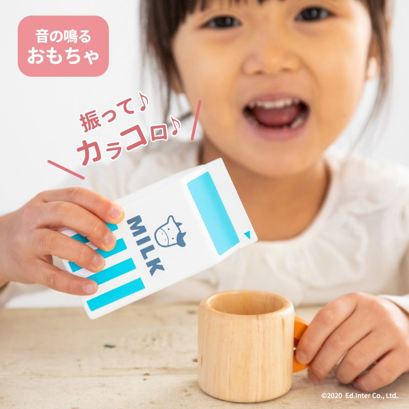 『しぼりたて ミルク』出産祝い 木のおもちゃ はじめてのおもちゃ 知育玩具 誕生日プレゼント 男の子 女の子 長く遊べる[a31310289]|littlegenius|02