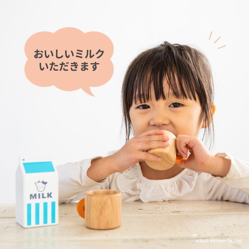 『しぼりたて ミルク』出産祝い 木のおもちゃ はじめてのおもちゃ 知育玩具 誕生日プレゼント 男の子 女の子 長く遊べる[a31310289]|littlegenius|04