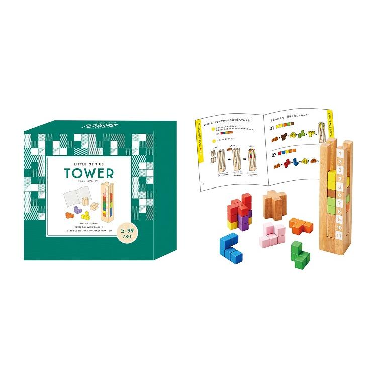 『TOWER』出産祝い 木のおもちゃ はじめてのおもちゃ 知育玩具 誕生日プレゼント 男の子 女の子 長く遊べる[a31310251]|littlegenius|02