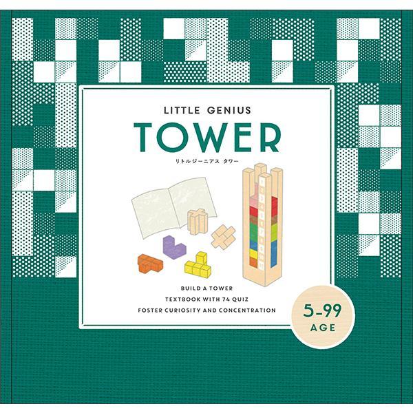 『TOWER』出産祝い 木のおもちゃ はじめてのおもちゃ 知育玩具 誕生日プレゼント 男の子 女の子 長く遊べる[a31310251]|littlegenius|05