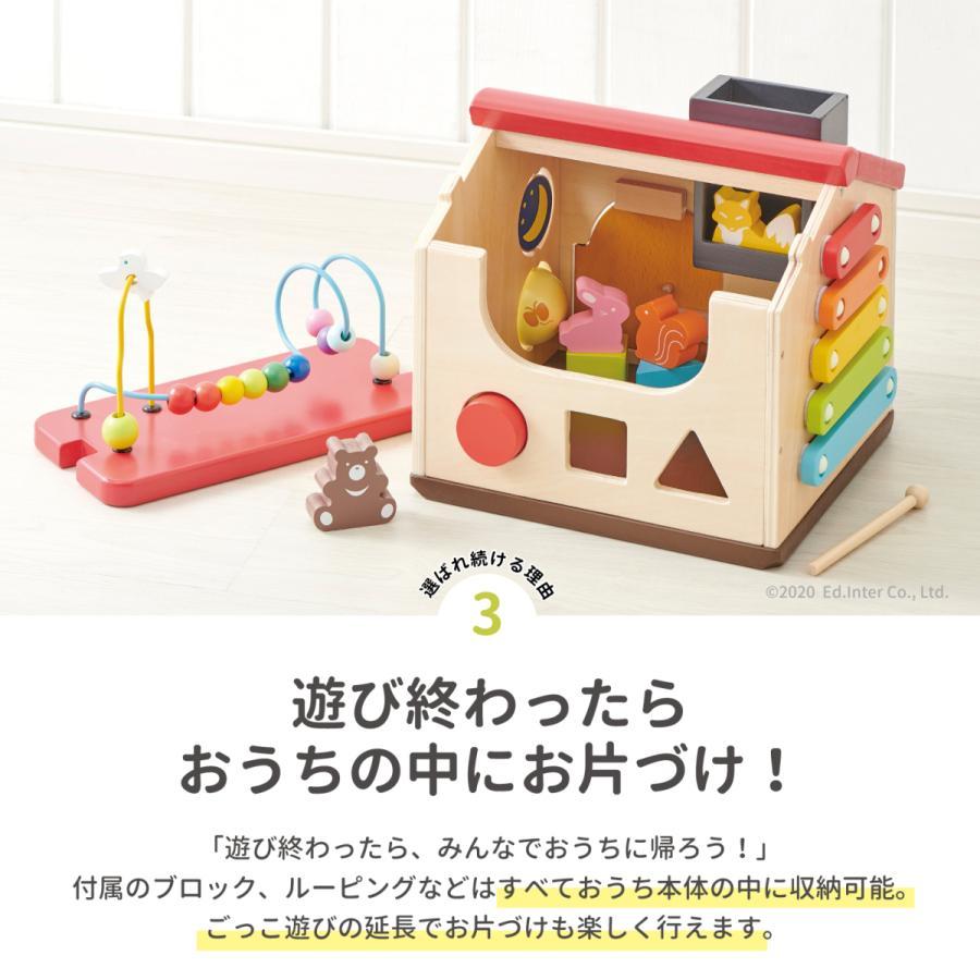『ようこそ!森のわくわくハウス』出産祝い 木のおもちゃ はじめてのおもちゃ 知育玩具 誕生日プレゼント 男の子 女の子[a31310254]|littlegenius|11