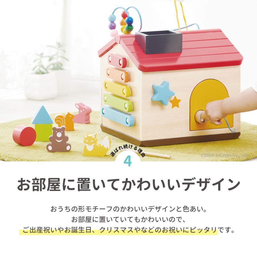 『ようこそ!森のわくわくハウス』出産祝い 木のおもちゃ はじめてのおもちゃ 知育玩具 誕生日プレゼント 男の子 女の子[a31310254]|littlegenius|12