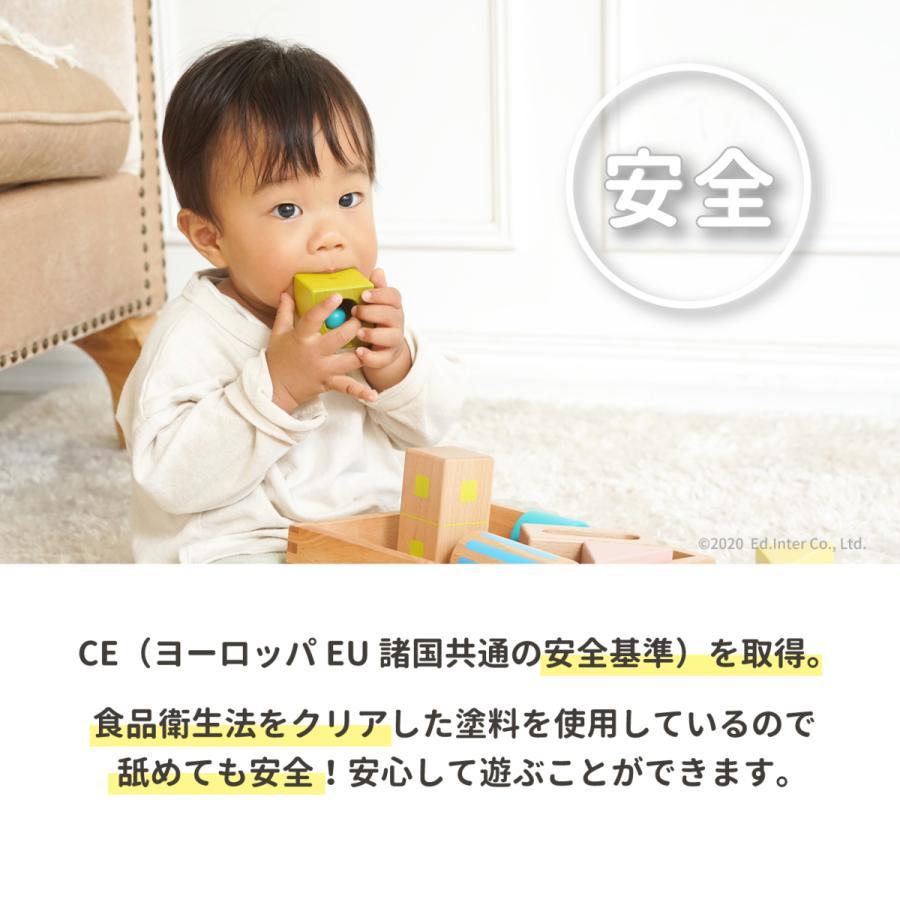 『ようこそ!森のわくわくハウス』出産祝い 木のおもちゃ はじめてのおもちゃ 知育玩具 誕生日プレゼント 男の子 女の子[a31310254]|littlegenius|14