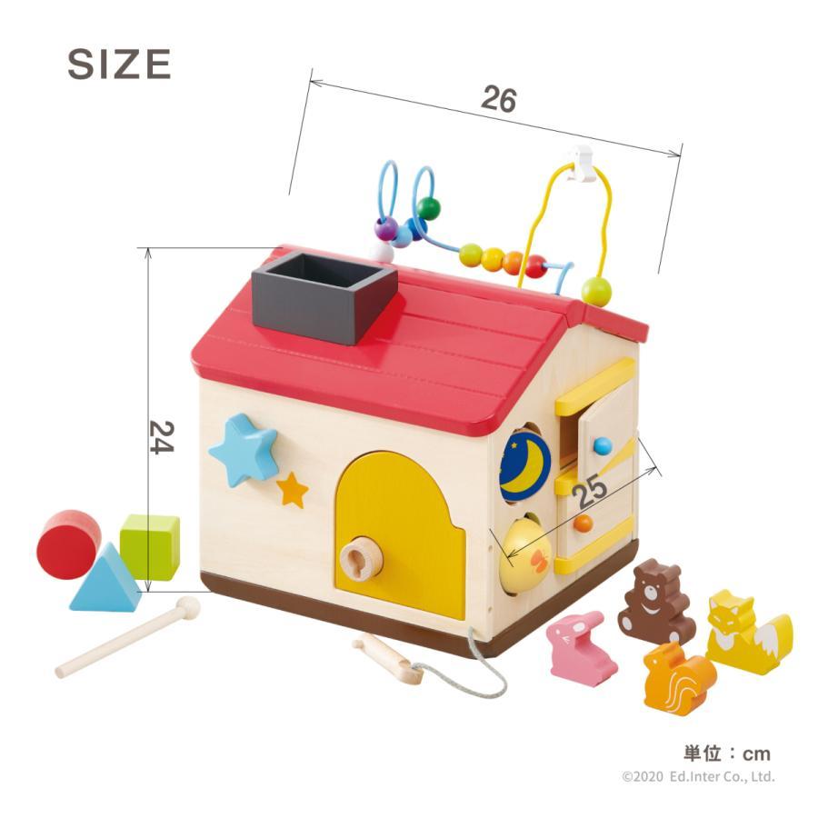 『ようこそ!森のわくわくハウス』出産祝い 木のおもちゃ はじめてのおもちゃ 知育玩具 誕生日プレゼント 男の子 女の子[a31310254]|littlegenius|15