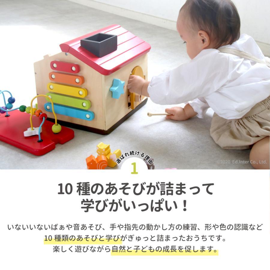 『ようこそ!森のわくわくハウス』出産祝い 木のおもちゃ はじめてのおもちゃ 知育玩具 誕生日プレゼント 男の子 女の子[a31310254]|littlegenius|03