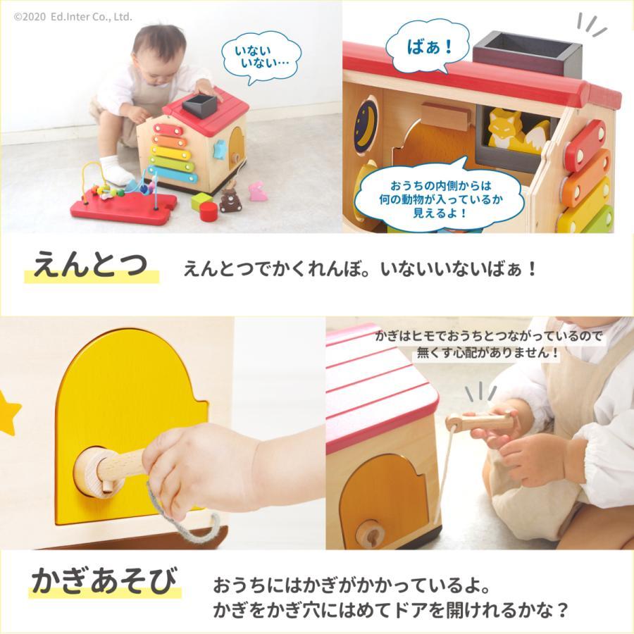 『ようこそ!森のわくわくハウス』出産祝い 木のおもちゃ はじめてのおもちゃ 知育玩具 誕生日プレゼント 男の子 女の子[a31310254]|littlegenius|04