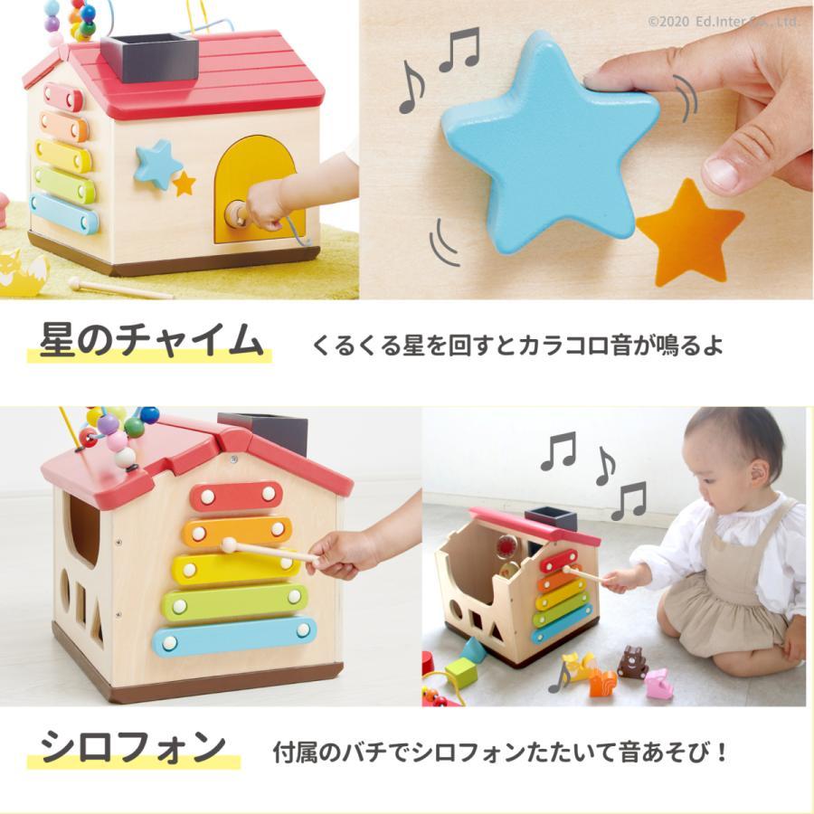 『ようこそ!森のわくわくハウス』出産祝い 木のおもちゃ はじめてのおもちゃ 知育玩具 誕生日プレゼント 男の子 女の子[a31310254]|littlegenius|05