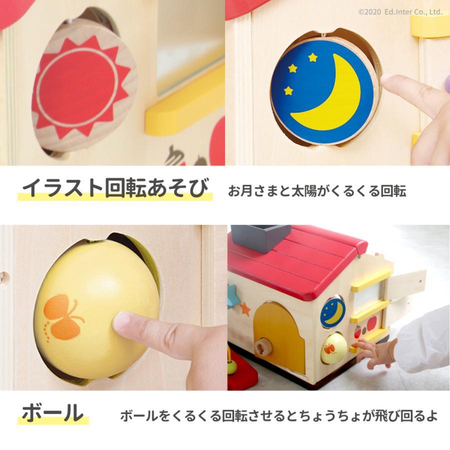 『ようこそ!森のわくわくハウス』出産祝い 木のおもちゃ はじめてのおもちゃ 知育玩具 誕生日プレゼント 男の子 女の子[a31310254]|littlegenius|06