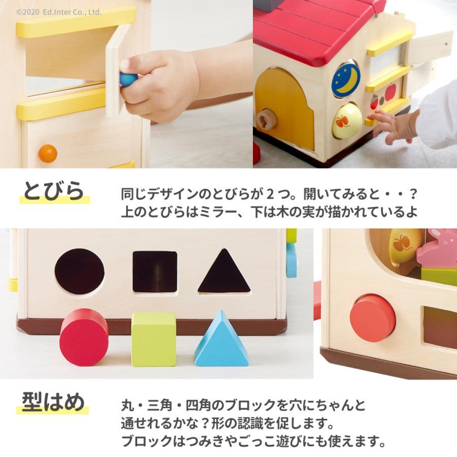 『ようこそ!森のわくわくハウス』出産祝い 木のおもちゃ はじめてのおもちゃ 知育玩具 誕生日プレゼント 男の子 女の子[a31310254]|littlegenius|07