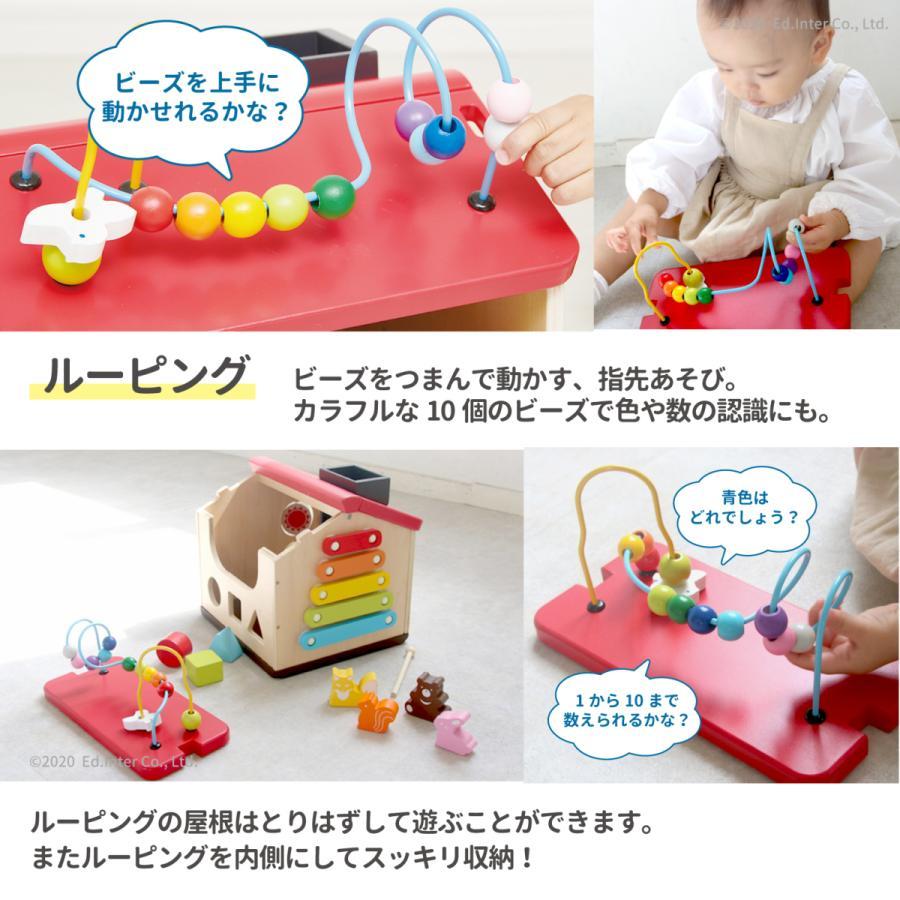 『ようこそ!森のわくわくハウス』出産祝い 木のおもちゃ はじめてのおもちゃ 知育玩具 誕生日プレゼント 男の子 女の子[a31310254]|littlegenius|08