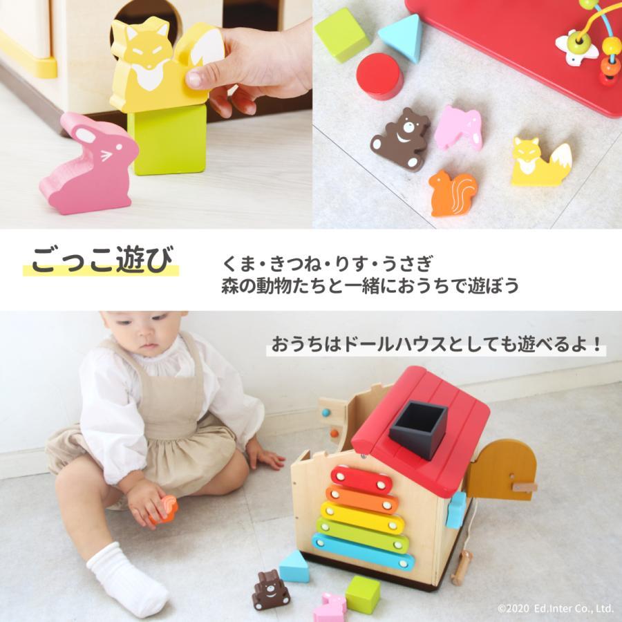 『ようこそ!森のわくわくハウス』出産祝い 木のおもちゃ はじめてのおもちゃ 知育玩具 誕生日プレゼント 男の子 女の子[a31310254]|littlegenius|09
