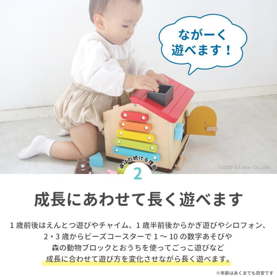 『ようこそ!森のわくわくハウス』出産祝い 木のおもちゃ はじめてのおもちゃ 知育玩具 誕生日プレゼント 男の子 女の子[a31310254]|littlegenius|10