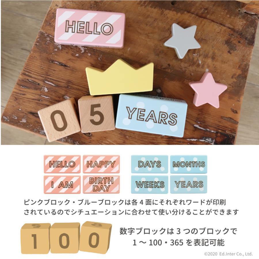 『Memory Biscuits -メモリービスケット-』出産祝い 木のおもちゃ はじめてのおもちゃ 知育玩具[a31310250]|littlegenius|05