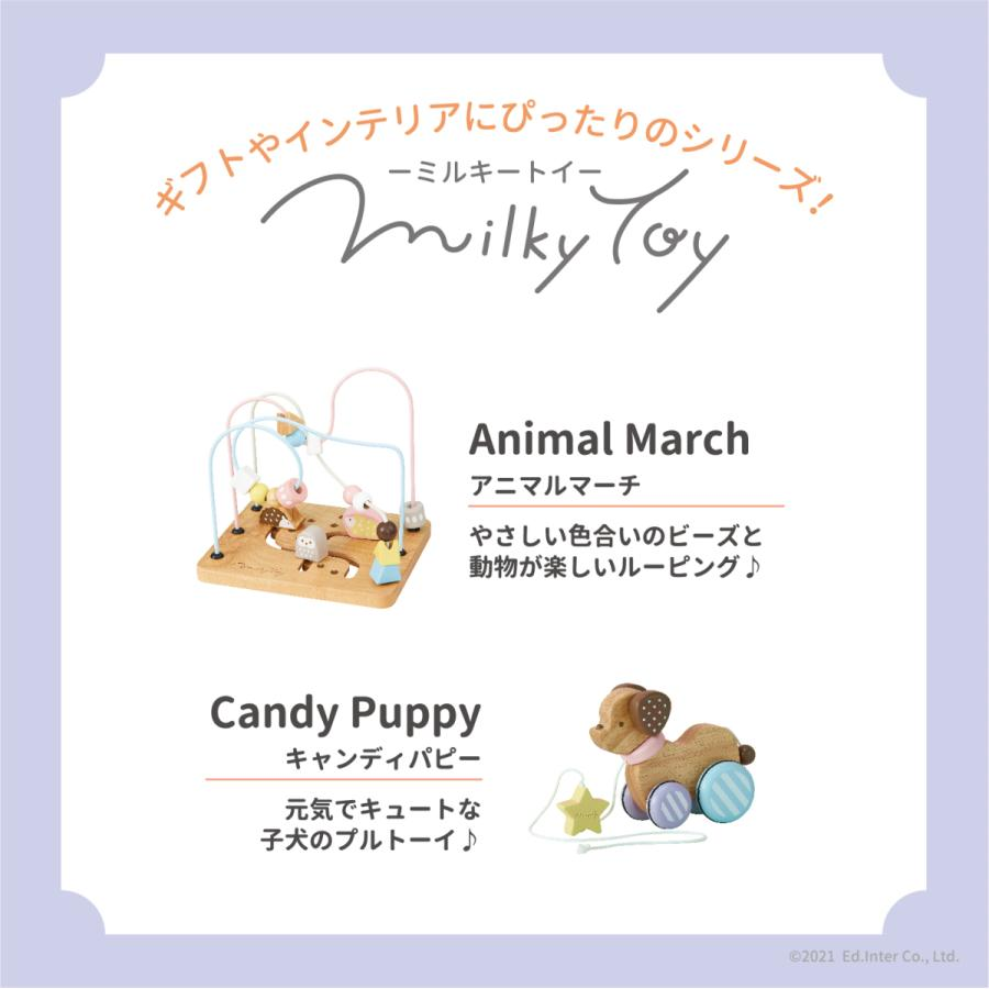 『Candy Puppy -キャンディパピー-』出産祝い 木のおもちゃ はじめてのおもちゃ 知育玩具 誕生日プレゼント[a31310267]|littlegenius|12