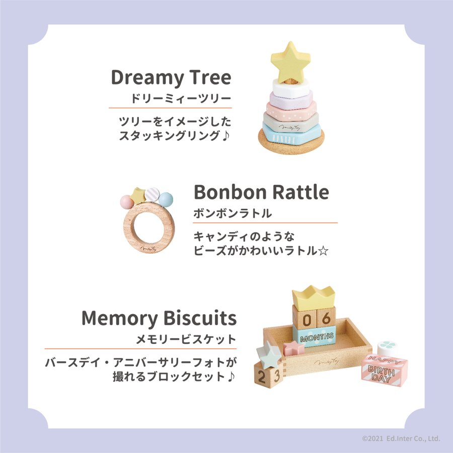 『Candy Puppy -キャンディパピー-』出産祝い 木のおもちゃ はじめてのおもちゃ 知育玩具 誕生日プレゼント[a31310267]|littlegenius|14