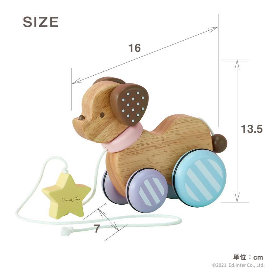 『Candy Puppy -キャンディパピー-』出産祝い 木のおもちゃ はじめてのおもちゃ 知育玩具 誕生日プレゼント[a31310267]|littlegenius|15