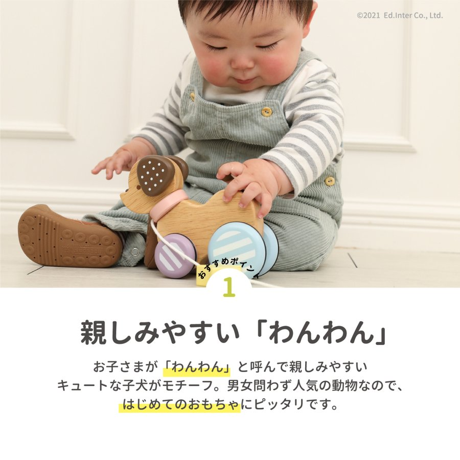 『Candy Puppy -キャンディパピー-』出産祝い 木のおもちゃ はじめてのおもちゃ 知育玩具 誕生日プレゼント[a31310267]|littlegenius|04