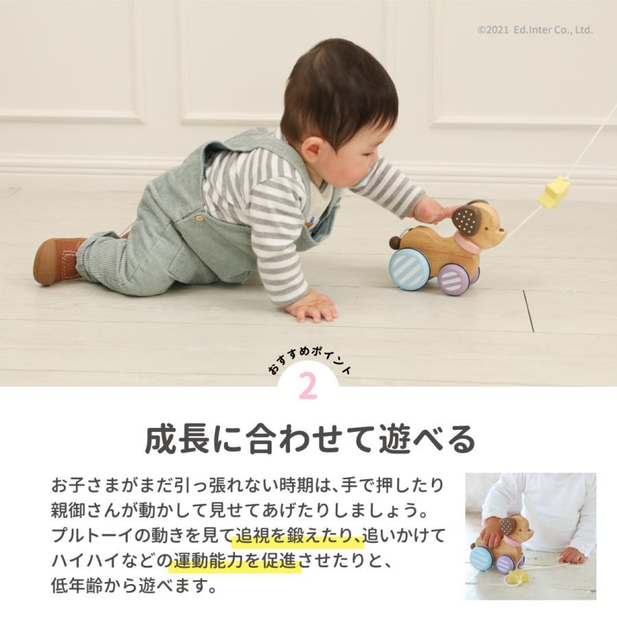 『Candy Puppy -キャンディパピー-』出産祝い 木のおもちゃ はじめてのおもちゃ 知育玩具 誕生日プレゼント[a31310267]|littlegenius|05