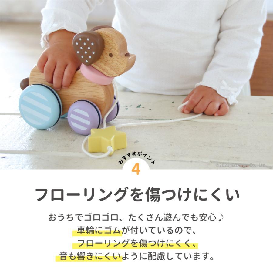 『Candy Puppy -キャンディパピー-』出産祝い 木のおもちゃ はじめてのおもちゃ 知育玩具 誕生日プレゼント[a31310267]|littlegenius|07