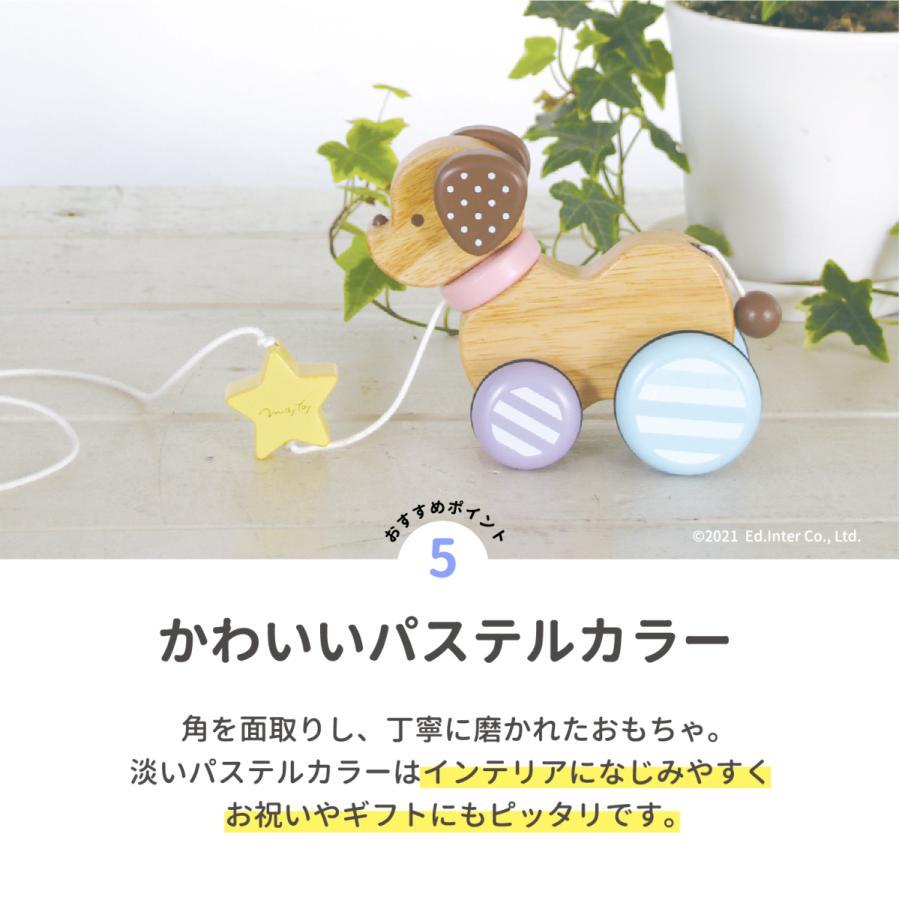 『Candy Puppy -キャンディパピー-』出産祝い 木のおもちゃ はじめてのおもちゃ 知育玩具 誕生日プレゼント[a31310267]|littlegenius|08